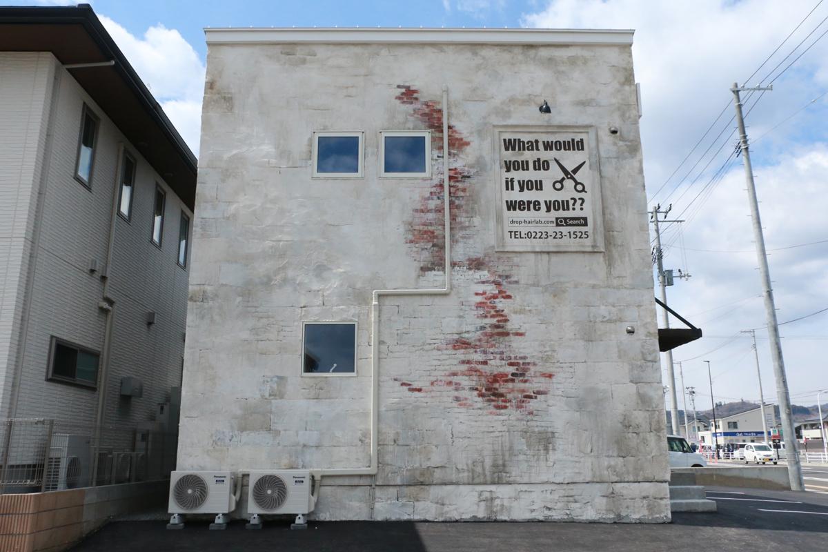 外壁 リノベーション