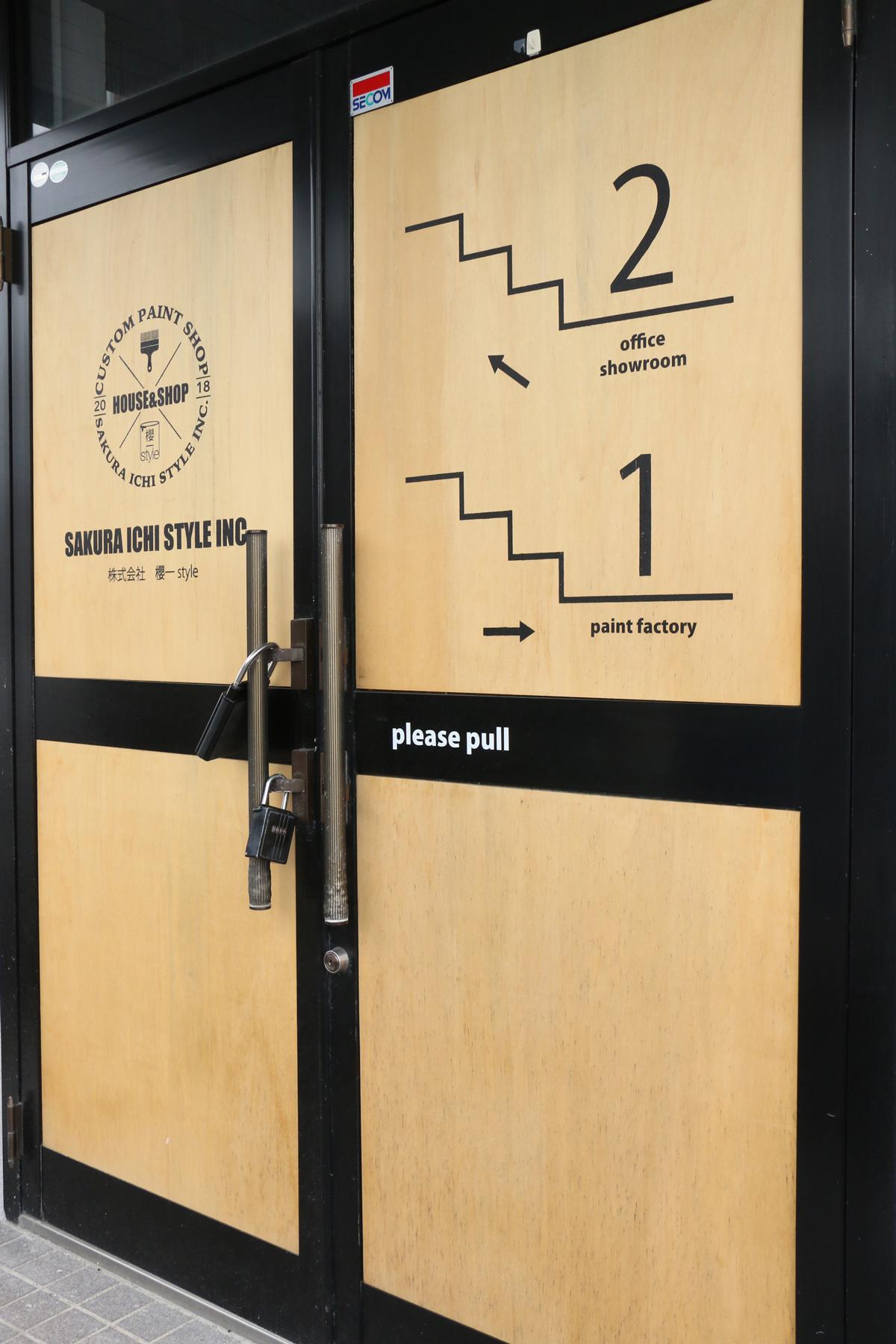 事務所 外壁 リノベーション