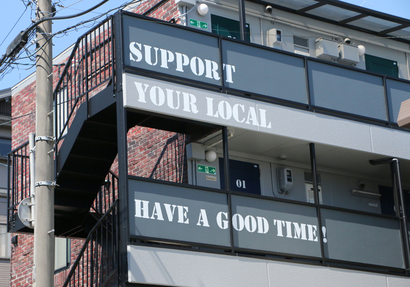 アパート 外壁 リノベーション