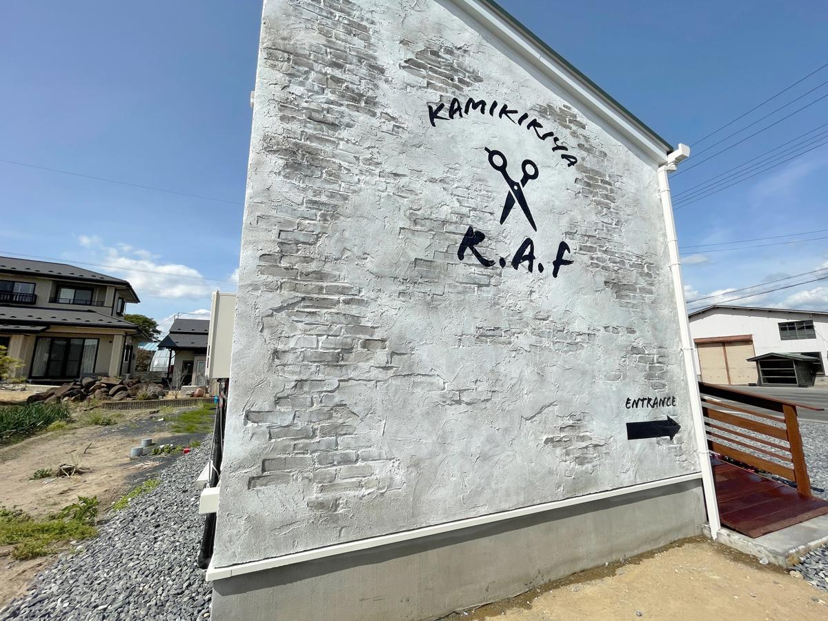 外壁リノベーション